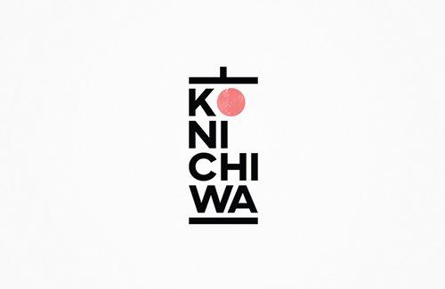 dl014-konichiwa